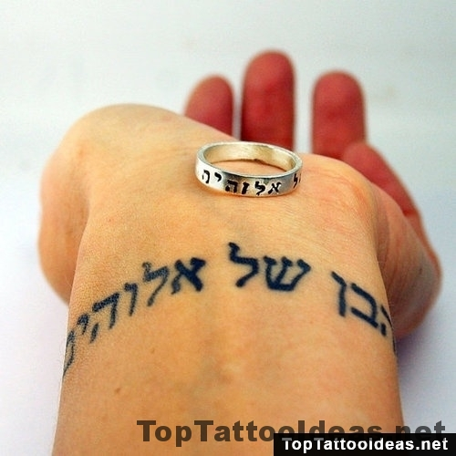 Hebrew Wrist Tattoo